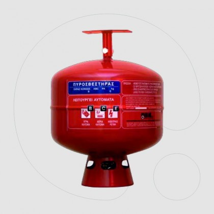 Aparat për shuarje automatike të zjarrit, 12 kg pluhur BC