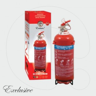 Fire Extinguisher 2 kg Dry Powder ABC 40% - Exclusive