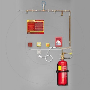 Fire Suppression System F-CLASS / Wet Chemical ZEUS