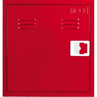 Fire Hose Cabinet with Hook (MBK05 - FC - SMALL)