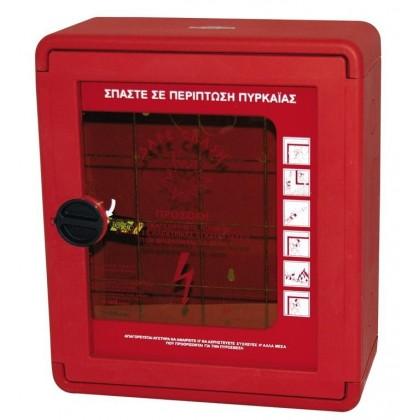 PVC Fire Hose Cabinet with Transparent Safe Crashing Door