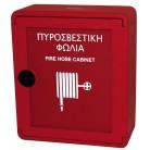 Kuader hidranti me derë te tejdukshme PVC, e sigurt nga perplesjet