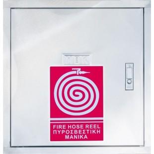 Kuadër hidranti nga qeliku, me varse, INOX 304
