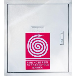 Stainless Steel Fire Hose Cabinet with SS Reel S.S. 304
