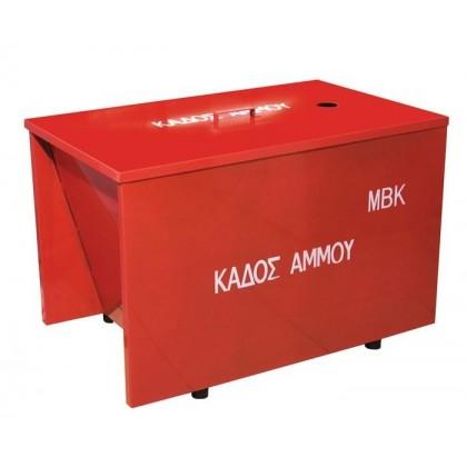 Kuti për rërë, e ngjyrosur me ngjyrë (mbeshtjellës) i qëndruëshem ndaj zjarrit.