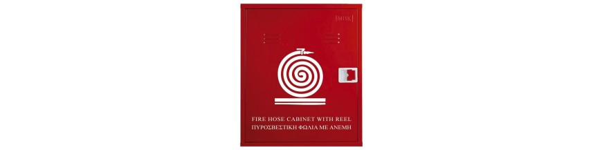 Wall fire cabinets